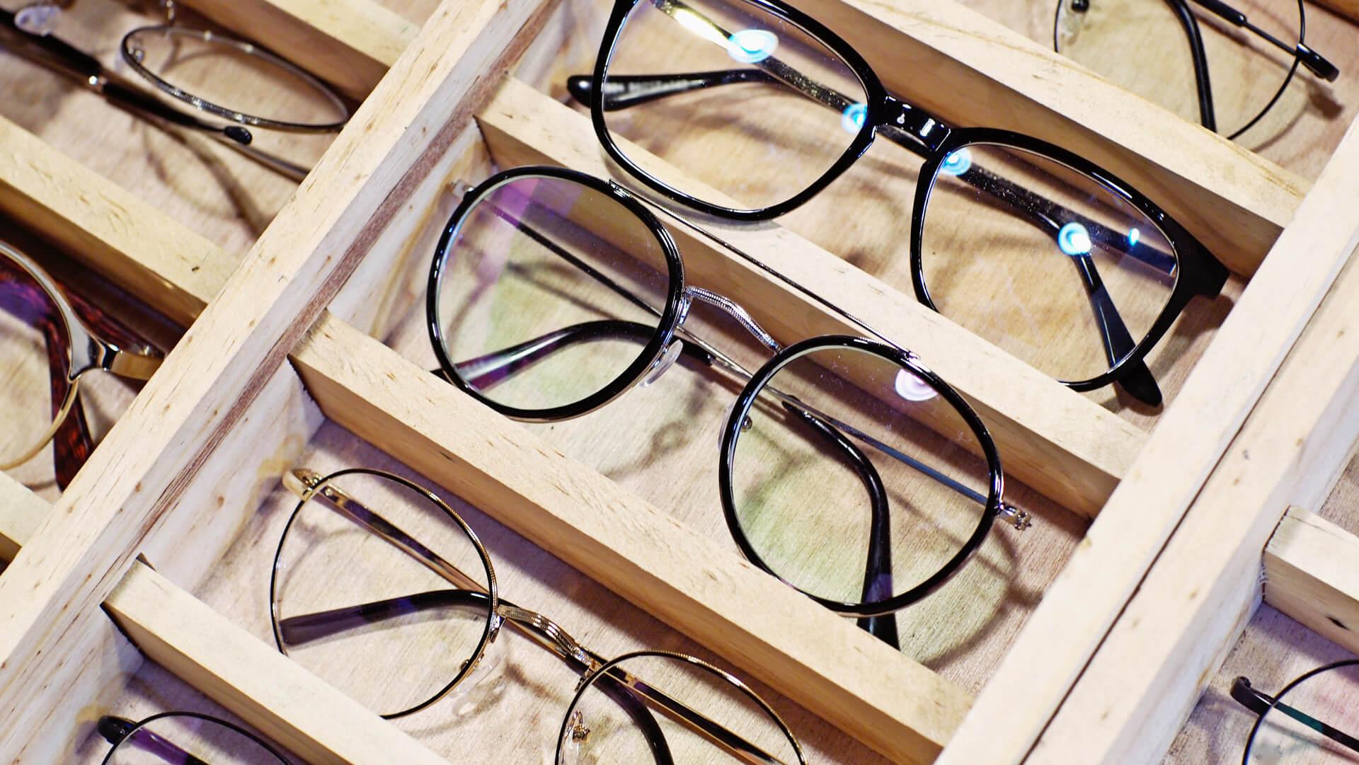 mauleon-optique-gamme-lunettes